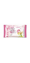 "Wet wipes ""So Beauty"" with rose extract and litchi"