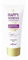 Antiperspirant Deodorant Dry cream Romantic France