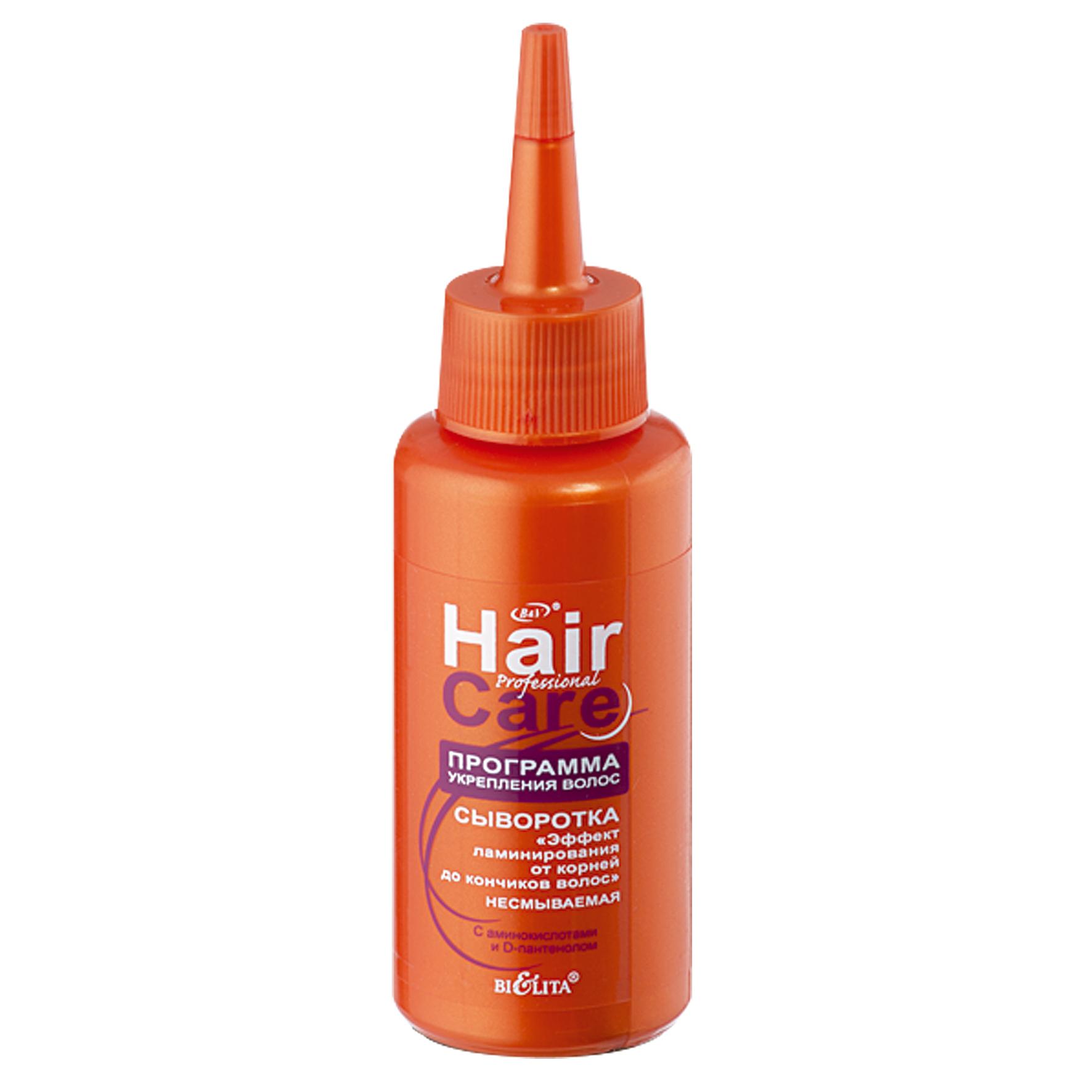 Как влияет сыворотка на волосы