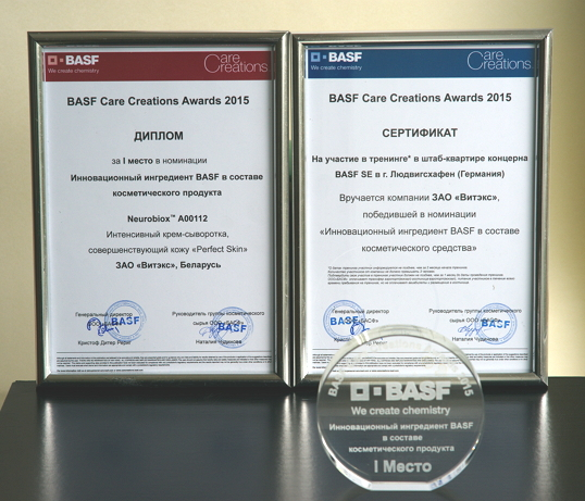 BASF Care Creations Awards 2015