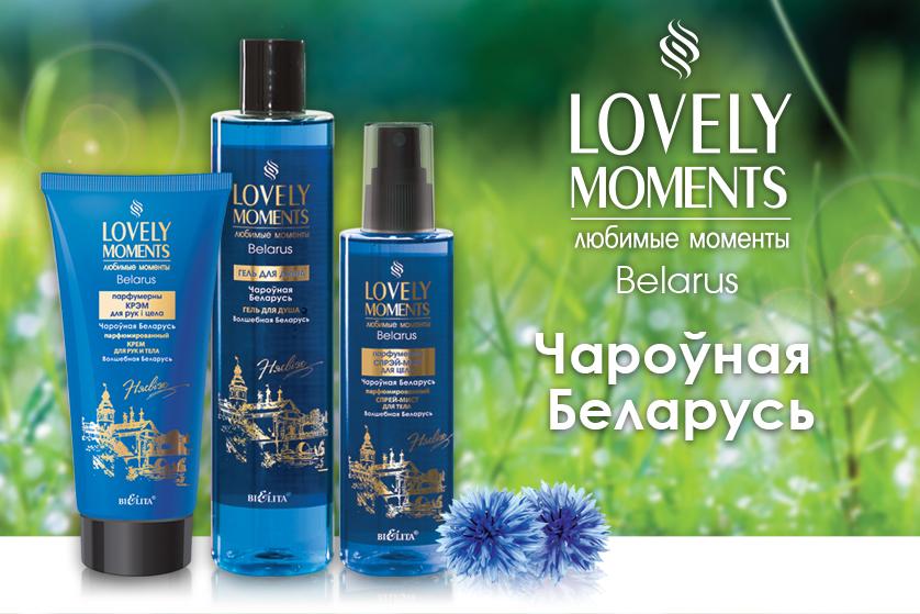 Charoynaya Belarus_Banner_838x559_Liniya.jpg