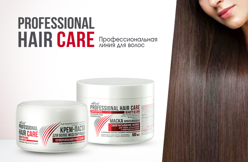 PRO Hair Care_838X550.jpg